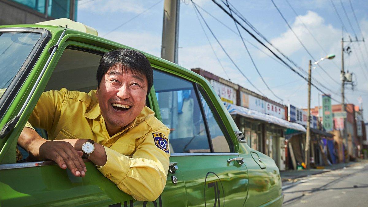 cinema sudcoreano